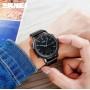 Мужские часы Skmei Golf
