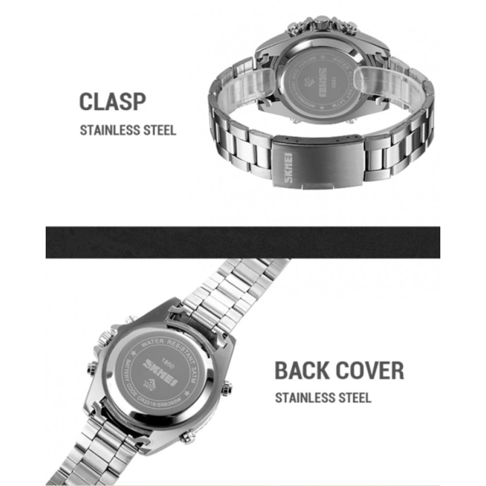 Мужские часы Skmei Daytona