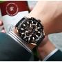 Мужские часы Curren Bastion