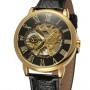 Мужские часы Forsining Rich