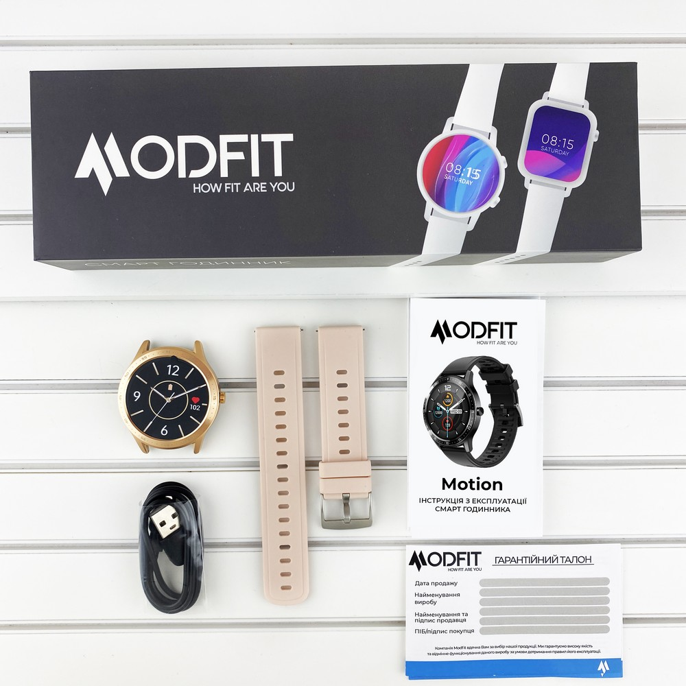 Modfit Motion All Gold